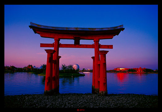 filename epcot japanjpg