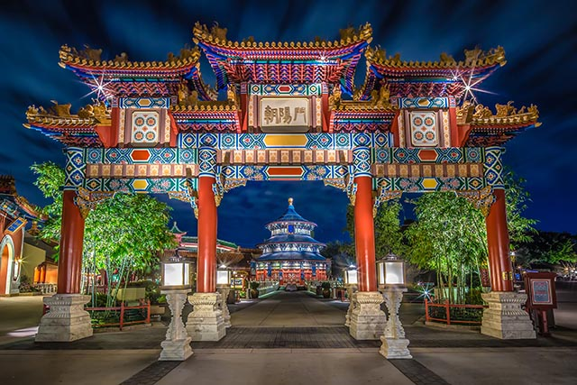The Gates of China are Awesome - Photo by Disney Photo Snapper